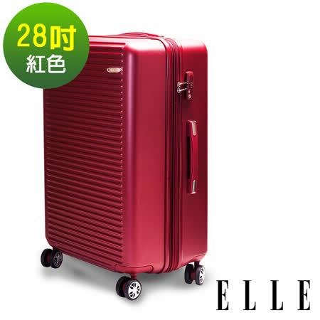 ELLE 裸鑽刻紋系列28吋經典橫條紋霧面防刮旅行箱-紅色 EL31168 -friDay購物 x GoHappy