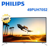 PHILIPS飛利浦 49吋 4K聯網液晶顯示器+視訊盒(49PUH7052)*送雙星14吋立扇+韓國舒適毯+原廠送PHILIPS黑晶爐