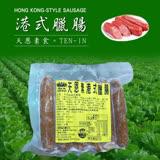 【天恩素食-果之蔬】港式臘腸 380g/包