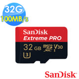 【SanDisk】32G Extreme Pro Micro SDXC UHS-I(V30)(A1) 記憶卡