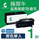 Greenrhino 綠犀牛 for Fuji Xerox DocuPrint CP105b / CP205 / CM205 (CT201591) 黑色環保碳粉匣 CT201591