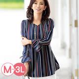 日本預購-portcros袖綁結折縫配色條紋上衣(共二色/M-3L)