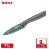 Tefal 法國特福鈦金系列9CM不沾水果刀 K1220614