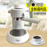 【全新福利品】Hiles義式高壓蒸氣咖啡機(HE-301)典雅白限量款(不含咖啡壺)