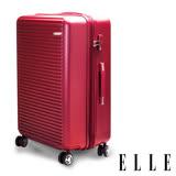 ELLE 裸鑽刻紋系列24吋經典橫條紋霧面防刮旅行箱-紅色 EL31168