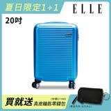 ELLE 裸鑽刻紋系列20吋經典橫條紋霧面防刮旅行箱-青藍 EL31168