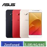 ASUS ZenFone4 Selfie Pro 5.5吋 ZD552KL (4G/64G) 八核美顏自拍機 (金/紅/黑)-【送華碩ZenPower行動電源】