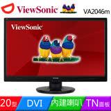 Viewsonic VA2046m-LED 20型雙介面液晶螢幕