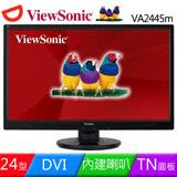 ViewSonic VA2445M 24型雙介面液晶螢幕