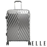 ELLE 法式V型鐵塔系列-純PC防盜/防爆拉鍊行李箱/旅行箱20吋-鐵霧銀 EL31199
