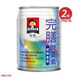 (加贈4罐)【桂格】完膳香草營養素香草(24罐/箱)X2