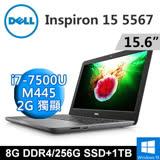 DELL Inspiron 15-5567-R1782ATW 15.6吋(i7/8G/256G SSD+1T/R7 M445/Win10)贈外接DVD