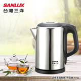 SANLUX 台灣三洋1.8公升304不銹鋼電茶壺(SU-1802)