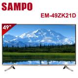 【SAMPO聲寶】49型4K UHD 聯網液晶顯示器EM-49ZK21D