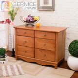 Bernice-鄉村風2.5尺松木六斗櫃/抽屜櫃/收納櫃