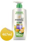 【Pantene潘婷】植物精萃淨潤養護潤髮精華素467ML/瓶