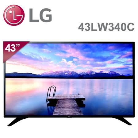 LG 樂金 43吋商用旅館電視 43LW340C(含基本安裝) -friDay購物 x GoHappy