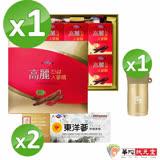 華陀天官-高麗人蔘精1盒(6瓶/盒)+東洋蔘沖泡茶包2盒(20包/盒)+鍋寶超真空燜燒罐