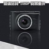 黑豹之眼 FullHD 1080P 高畫質超廣角行車紀錄器