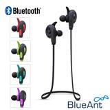 BlueAnt PUMP Lite 無線運動藍芽耳機 買再送鐵三角運動耳機