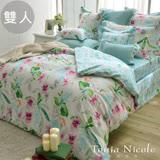 Tonia Nicole 東妮寢飾 蜜拉貝兒環保印染精梳棉涼被床包組(雙人)