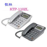 KOLIN 歌林 來電顯示電話 KTP-1102L (銀、鐵灰)