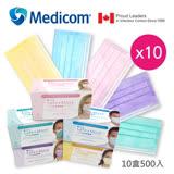 【Medicom】SAFE+MASK Premier 三層不織布醫療口罩 (10盒500入)
