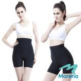 【美國原裝MARENA】魔力輕塑高腰三分塑身褲/顯瘦機能安全褲(黑 膚 白 三色)