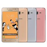Samsung Galaxy J2 Prime 尊爵版 5吋雙卡雙待智慧機
