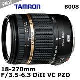 TAMRON AF 18-270mm F3.5-6.3 DI II VC PZD for NIKON 變焦防震旅遊鏡 (平輸)-加送5合1吹球清潔組