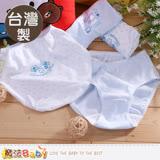 魔法Baby 純棉內褲(四件一組) 台灣製中大女童青少女抗菌防臭健康內褲 k50574