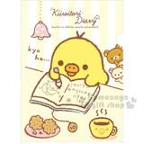 〔小禮堂〕拉拉熊 日製L型文件夾《A4.黃.小雞.塗鴉.餅乾.茶杯》