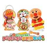 〔小禮堂〕麵包超人 便當造型玩具《站姿.六種圖案.橘盒裝》附叉子與便當束帶
