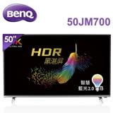 BenQ 50型 4K HDR護眼液晶電視附視訊盒 50JM700-加贈Panasonic神級吹風機EH-NA27(市價2790元)