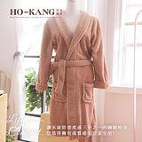 HO KANG 飯店專用睡浴袍-咖-M