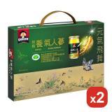 【桂格】養氣人蔘禮盒60mlX8入X/2盒優惠價(衛署健食字第AA00059號)
