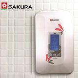 【促銷】SAKURA櫻花 數位恆溫瞬熱式電熱水器 H-125 含運送