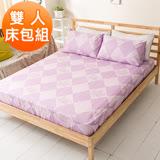 【J-bedtime】雙人雲絲絨活性印染三件式床包枕套組-楓葉裊裊-紫(任)
