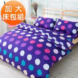 【J-bedtime】加大三件式雲絲絨床包枕套組-綺幻魔法-紫(任)