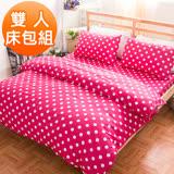 【J-bedtime】雙人三件式雲絲絨床包枕套組-波卡爾-粉(任)