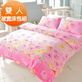 【J-bedtime】雙人四件式雲絲絨被套床包組-怡情花秀(任)