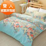 【J-bedtime】雙人四件式雲絲絨被套床包組-花海仙境(任)