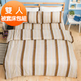 【J-bedtime】雙人四件式雲絲絨被套床包組-情定巴黎-咖啡(任)
