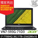 Acer VN7-593G-71D3 15.6吋FHD/i7-7700HQ/1060 6G獨顯/Win10 輕薄電競筆電-加碼送原廠後背包+研磨咖啡隨行杯