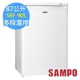 SMAPO 聲寶 87L直立式冷凍櫃冷凍櫃 SRF-90S