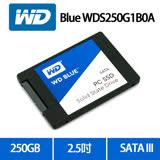 WD 藍標 BLUE 250GB 2.5吋 SATAIII SSD