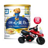 【亞培】心美力 3號High Q Plus(1700gx6罐)+(贈品)亞培 酷炫電動機車x1