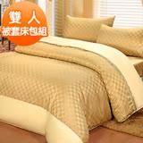 【DUPARC】雙人四件式優質絲緞被套床包組-魅惑金(任)