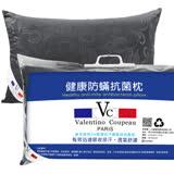 范倫鐵諾【星夜之夢-灰】防蹣抗菌羽絲絨枕1入(使用3M吸濕排汗藥劑)