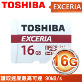 Toshiba 東芝 Micro SDHC R90MB UHS-1 U3 16GB 記憶卡(附轉卡)